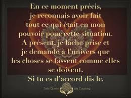 Parlons Damour Citations Inspirantes Sur Lamour La Relation Na