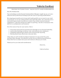 6 Store Manager Cover Letters Job Apply Form