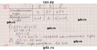 ГДЗ контрольные работы итоговая контрольная работа вариант   вариант 1 4 ГДЗ по алгебре 7 класс Феоктисов Н Е дидактические материалы контрольные работы итоговая