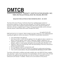 Request For Letter Of Recommendation Dtr Level In Word And Pdf Formats