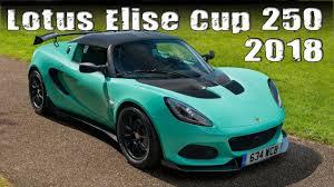 2018 lotus. fine 2018 new 2018 lotus elise cup 250 review throughout lotus
