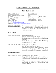 Example Resume Format Resume For Study