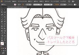 基本に忠実illustratorを使って古典的な方法でイラストを描いてみた