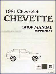 1981 chevette diesel engine repair shop manual original supplement 1981 chevette diesel engine repair manual original supplement