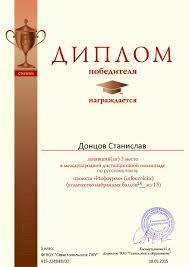Купить грамоты и дипломы в Минске Дизайн печать купить готовые  Как сделать диплом маме