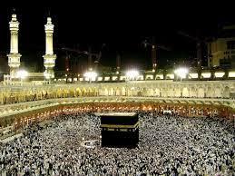 Makkah Wallpapers, Holy Place Makkah ...