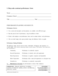shop  s assistant performance appraisal     s assistant self appraisal