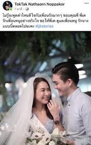 กรี๊ดดด จั๊กจั่น เซย์เยส พี่เค หนุ่มนักธุรกิจขอแต่งงาน คบกันมา 2 ปี