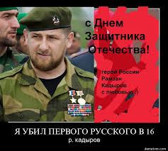 Чеченцы отсудили в Европейском суде у России почти 1 миллион - Цензор.НЕТ 9202
