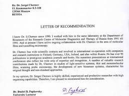Dental Letter Of Recommendation Sample Recommendation Letter From Shadowing Dentist Zoro