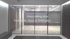 auto door fre smart glass switchable
