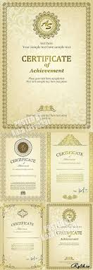 Шаблон сертификата диплома векторные фоны скачать бесплатно  Шаблон сертификата диплома векторные фоны скачать бесплатно certificate vector 41