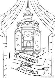 Grace Of Life Mosque Coloring Clipart Best Clipart Be