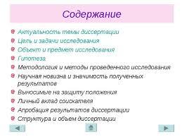 Курсовые работы на каз языке Рефераты курсовые и дипломные работы на казахском языке