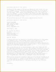 Change Of Address Letter Template Free Awesome Sample Business