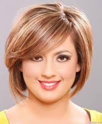 أجمل قصات شعر للوجه الدائري المليان Yasmina