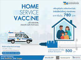 บริการฉีดวัคซีนไข้หวัดใหญ่ / วัคซีนปอดอักเสบ ถึงบ้านจากโรงพยาบาลธนบุรี  บำรุงเมือง