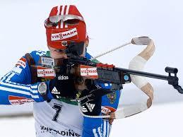 Зимние виды спорта  Биатло́н зимний олимпийский вид спорта сочетающий лыжную гонку со стрельбой из винтовки c 1993 года официальные международные соревнования по биатлону