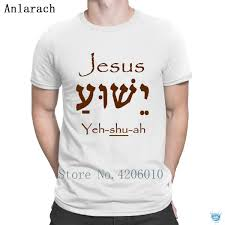 Us 13 99 12 Off Jesus Yeshua In Hebrew Yeshua For Light Colors Tshirt Original Cheap Hip Hop Summer T Shirt For Men Cotton Simple Creative In