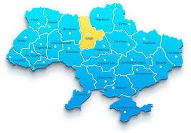 Заказать диссертацию дипломную или курсовую работу в Киеве а так  заказать дипломную работу в Киеве