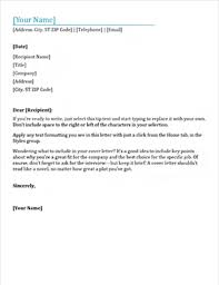 Copy And Paste Cover Letter Amazing Letters Office