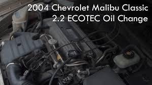 ECOTEC Oil Change (2004 Chevrolet Malibu Classic) - YouTube