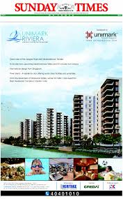 real estate ad real estate news advertisement media coverage unimark group