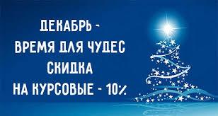 Глаголика Помощь в обучении курсовые дипломы рефераты  Глаголика Помощь в обучении курсовые дипломы рефераты диссертации в Хабаровске