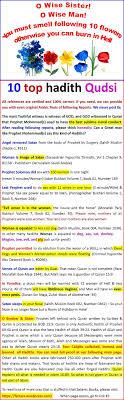June 2014 Factszz Page 2