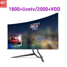 <b>Leadcool</b> TV box Q11 Android 6.0 1G+8G With <b>1 Year QHDTV</b> ...