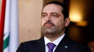 """سعد الحريرى يعتذر عن تشكيل الحكومة اللبنانية : """" الله يعين البلد """""""