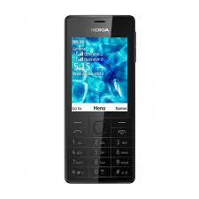 Nokia 515 Dual Sim, Black - (Available ...
