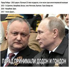 """Президент Молдовы Додон """"категорически против вступления в НАТО"""": """"Мы видим, чего добились некоторые западные силы в Украине"""" - Цензор.НЕТ 2277"""