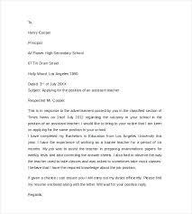 Cover Letter For Teacher Position Application Letters For Teachers