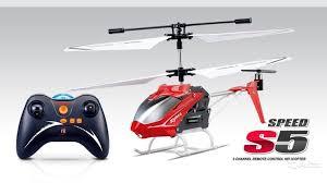 <b>Радиоуправляемый вертолет Syma S5</b> купить в Санкт ...