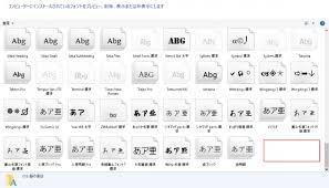 Illustrator入門フォントを追加しよう プログラミング教室情報サイト