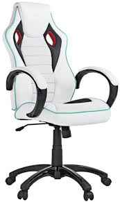 rocking office chair. Contemporary Rocking XRocker Height Adjustable Office Gaming Chair  White Intended Rocking O