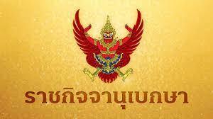 ข่าวไทยรัฐ ข่าวล่าสุด ข่าวด่วน ข่าววันนี้   ไทยรัฐออนไลน์