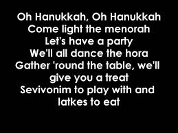 Small Picture Glee Oh Hanukkah LYRICS YouTube
