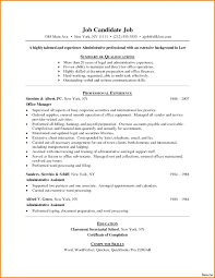 office clerk resume resume office clerk resume