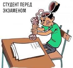 Курсовые работы рефераты по МЕДИЦИНЕ и ФАРМАЦИИ ВКонтакте Основной альбом