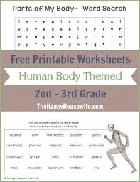 Human Body Themed Worksheets: Free Printables - The Happy ...