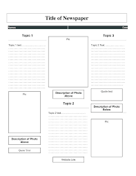 Free Newspaper Article Template Free Newspaper Templates For Kids