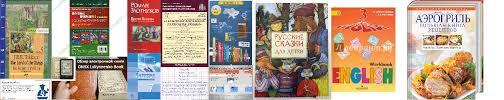Большая электронная библиотека более тыс книг и журналов Книга