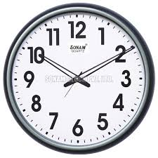 wall clock for office.  clock model no 237 with wall clock for office