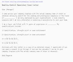 Quality Control Supervisor Cover Letter Job Application Letter