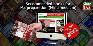 ias books in hindi list of useful books for hindi medium asp ts ias books in hindi medium