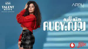 Ruby - Hetta Tanya [ Official Lyrics Video]   روبي - حته تانيه - YouTube