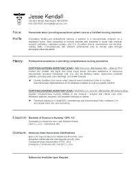 Objective Resume Templates Resume Resume Resume Objective Example ...
