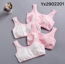 Áo lót (áo lá) bé gái xuất Nhật tuổi teen - set 4 cái CAYABE.vn